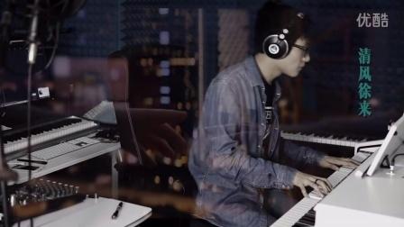 【港囧】主题曲:清风徐来 钢琴版