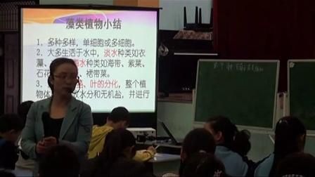 都匀市中学生物学科优质课竞赛活动视频