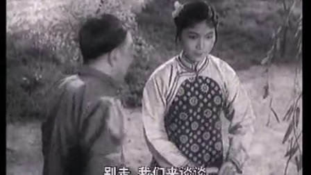 评剧老电影刘巧儿全集  新凤霞 张