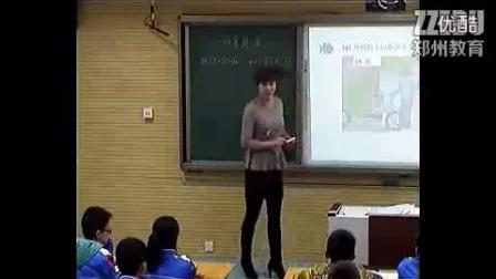 小学三年级数学教学视频《口算除法》