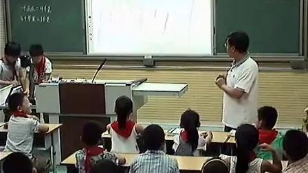 小学三年级数学教学视频《等量代换》