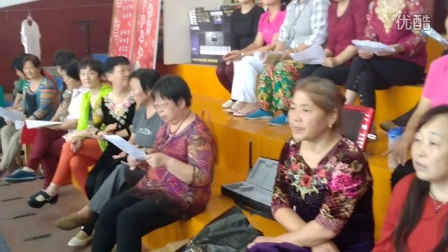 柔力球协会的汉剧班在学唱汉剧和