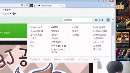 复仇男小号男气功的日常PK 15.10.8