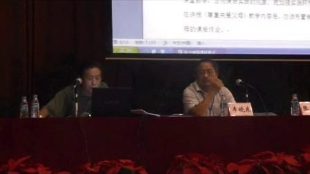 2012年全国思想品德优质课观摩与展示活动(初中组)点评