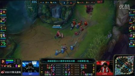 英雄联盟LOLS5全球总决赛小组赛C组EDG VS BKT 第一轮