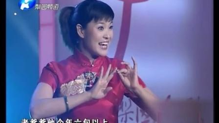 曲剧《风雪配》选段 王光娇