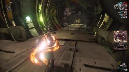 【星际战甲】主线任务:营救被囚禁的军火商