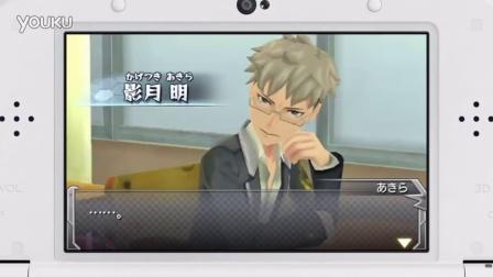3DS《怪物弹珠》电视宣传片开始冒险篇30秒版