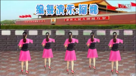 点击观看《阿娜广场舞 人民必胜 正面》