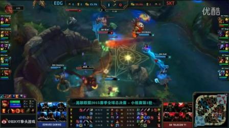 英雄联盟LOLS5全球总决赛小组赛C组EDG VS SKT 第三轮