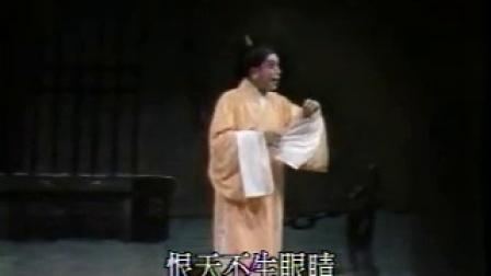 粤剧金印良缘全剧(曾慧 伍剑明)