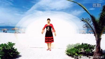高安欣悦广场舞  饮酒欢歌背面演示和前后分解