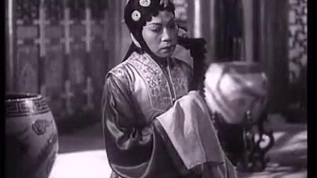 评剧老电影秦香莲全集  李再雯 魏