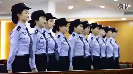 苏州市公安局美女警察激情热舞舞蹈网络安全小苹果广场舞现代舞_高清