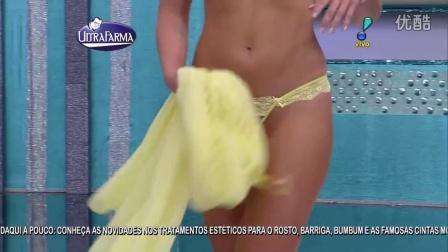 【wwefans2009】gostosas_do_Brasil
