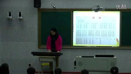 中小学音乐优质课教学实录视频