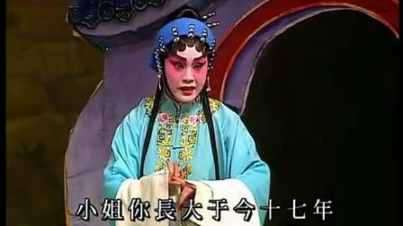 粤剧观音出世全剧(李玲梅 梁英杰)