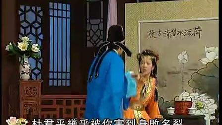 歌剧东方茶花女全剧 主演 叶璇 蔡兴麟