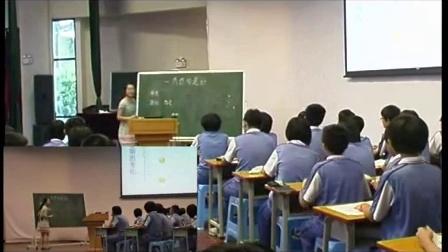 初中思想品德《感受青春律动》教学视频,代婷,2012年全国思想品德优质课观摩与展示活动