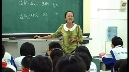 初中思想品德《道德与法律的关系》教学视频,2013年济南市初中思想品德优质课展评与观摩