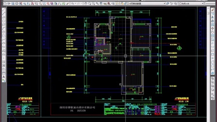 CAD中实用的视频【扮家家特训营-小亦】-专蛇快手方法图片