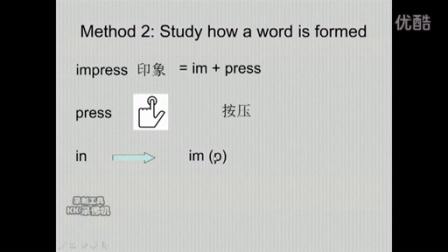 高三英语微课视频 如何记单词
