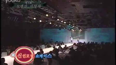 "2006 Asia Model Awards ""Newmodel Shwcase"" 美妆秀"