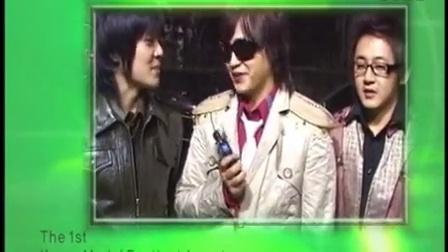 2006 Asia Model  Award Broadcasted Video__mp4.bm98juj