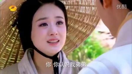 《云中歌》槽点:Baby素颜憔悴 赵丽颖上线自带黑眼圈_2
