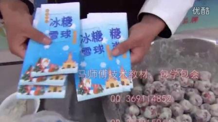 冰糖葫芦的做法,糖炒山楂的做法 如何做 哪里学