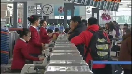 """国庆后飞机票""""跳水""""  南京飞三亚只需299元   151016  天天视频汇"""
