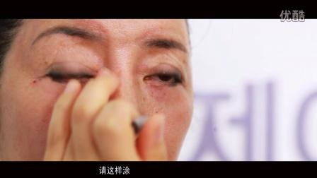 jayjun童颜皮肤管理中心