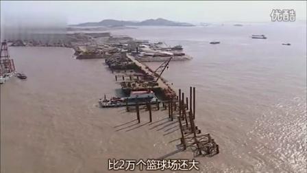 伟大工程巡礼之中国终极港口