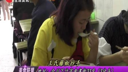 重庆电视台《频道联盟》专辑美食-美食-优酷个一条街网络开便利店图片