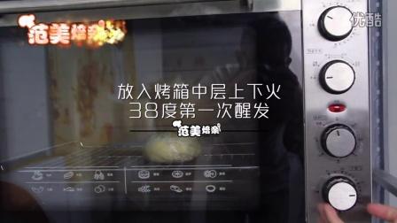 《范美焙亲-familybaking》第二季-88 西瓜吐司