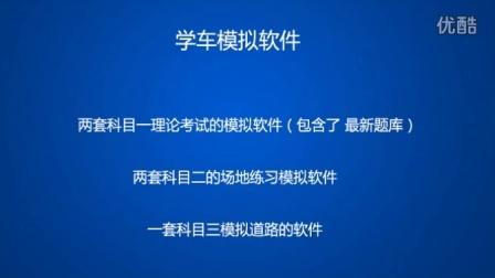 学车视频技巧方法单边桥技巧口诀爱丽舍深圳东森考场
