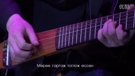 蒙古歌曲Batbayar Tsenher hangain nutag