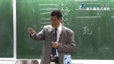 01.《易经》成书史(一)