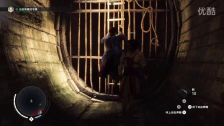 丝末末PS4信条方法白金一周目全v信条刺客流步骤枭雄打结腰带图解裤子图片