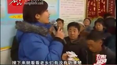 乡镇创业白色姬菇\u201c科杂一号\u201d栽培技术视频之白色姬菇\u201c科杂号_1食用菌shiyongjun