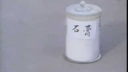 农业致富项目食用菌害虫及防治之新法种植金针菇_1_1食用菌shiyongjun