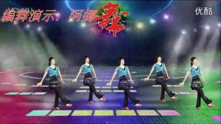 点击观看《阿娜广场舞 中国广场舞 正面 正月十五最新励志欢快歌曲 简单易学》