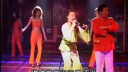 内蒙二人台—慢摇山曲_03