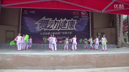 春晖文体艺术团——《木兰西湖山水》