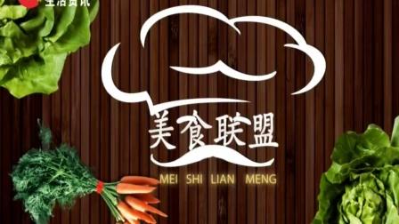 重庆电视台《频道少女》美食联盟-专辑-优酷2旋风美食里的网络图片