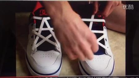 五星鞋带系法