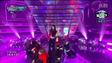 f(x)饭拍 - 4 Walls 回归舞台现场Live高清视频 15102