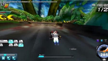 魔法森林 1分45秒qq飞车幻想国度系列 大神单人竞速