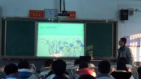 中学地理优质课教学展示