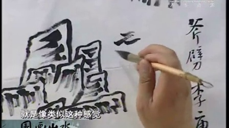 山石的画法步骤【国画山水3】
